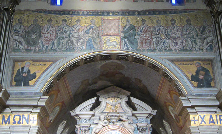 Mosaic above the apse