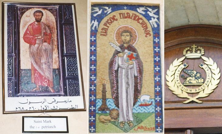 church domination Coptic egyptian